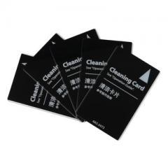 5 Cartes adhésives de nettoyage ACL006 Evolis Avansia